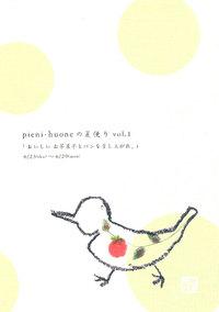 Pieni_2