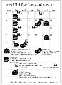 20130823_201032