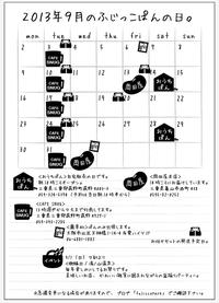 20130823_201032_2