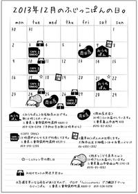 20131202_212552